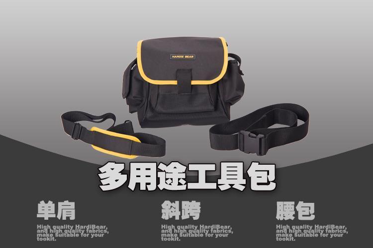 订做多功能防水腰包工具包 单肩斜跨电工包