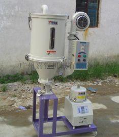 嘉银50KG塑料干燥机,料斗式干燥机