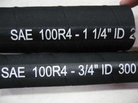 SAE100R4螺旋钢丝吸排液压胶管