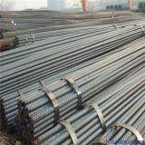 专营建筑螺纹钢筋 全国标抗震螺纹钢HRB400E三级螺纹钢工加铬