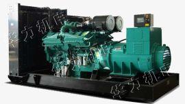 康明斯柴油发电机组生产厂家