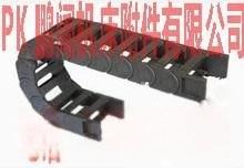 坦克链尼龙塑料拖链工程拖链厂