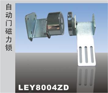 自動感應門磁力鎖電磁鎖冷雨LEY8004ZD