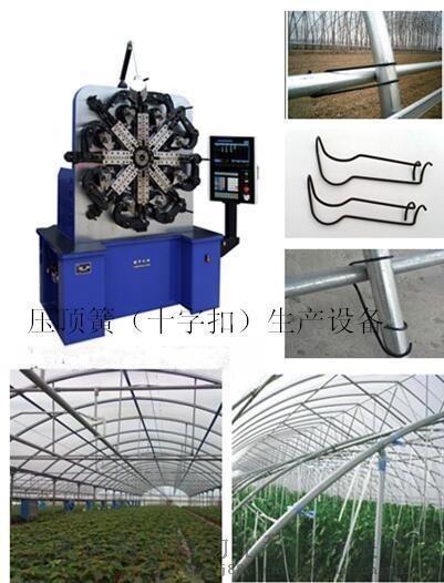 温室压顶簧成型机,压顶簧自动生产设备,大棚十字扣生产设备