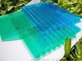 透明聚碳酸酯PC陽光板廠家 雙層三四層蜂窩十年質保防霧溫室陽光板