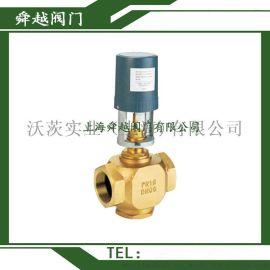 **江森比例积分电动二通阀|VB3200黄铜开关和调节型