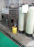 渑池哪有卖大型软化水设备/价格-洛阳千业环保设备厂家