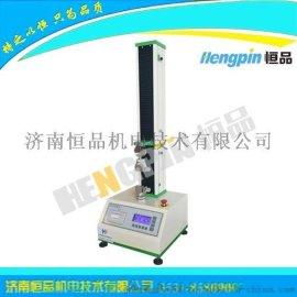 电线电缆拉伸率测试仪/网绳拉力试验机
