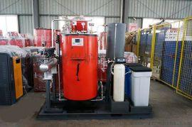 免安装100kg燃油蒸汽锅炉 燃油蒸汽发生器