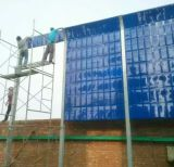 森驰工厂百叶窗孔声屏障厂家定制安装隔声屏障方便