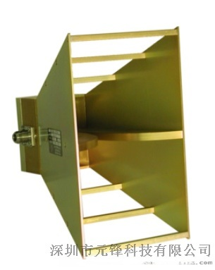 双脊宽带喇叭天线 SAS-580(1.12GHz - 1.7GHz)标准增益喇叭天线  品牌: AHS