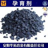 硅钡孕育剂厂家 硅钡孕育剂价格