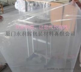 PE透明塑料袋定制高压膜大型家具机械设备外罩袋大型运设备包装袋真空透明塑料铝箔尼龙PE袋
