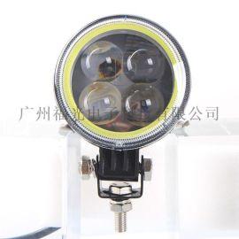 12W超聚光4D透镜七彩天使眼光圈工作灯 摩托汽车照明改装LED射灯