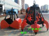 江苏废钢抓斗 LS0305四绳多瓣抓斗 0.5立方 重型 配1.52t起重机