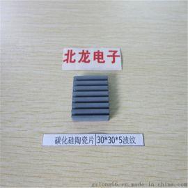 碳化硅导热陶瓷片