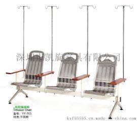 不锈钢木扶手输液椅YY-763
