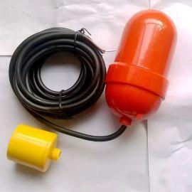 UQK-61系列电缆式浮球液位控制器