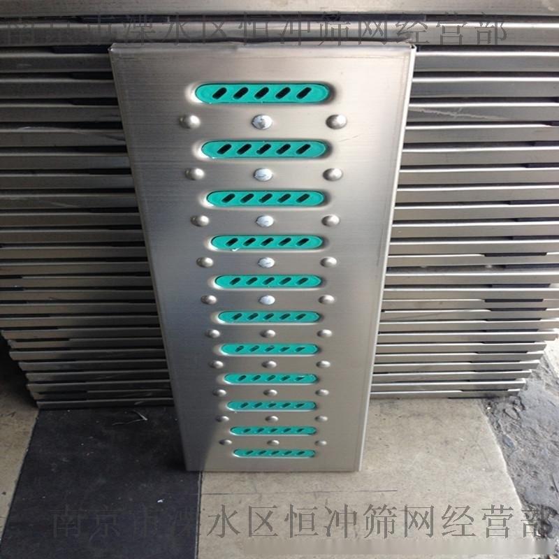 南京厨房酒店防鼠防臭不锈钢地沟盖板/地沟篦子/水沟盖板/排水沟明沟