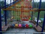 供應室內外兒童拓展遊樂設施