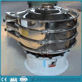 供应三次元旋振筛,粉料旋转筛XF-800型筛碳钢筛分机,新乡厂家