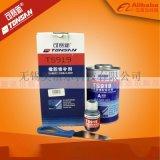原装正品可赛新TS919高强度橡胶修补剂 橡胶皮革输送带修补粘接