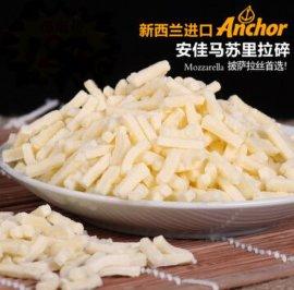 上海安佳烘焙原料批发 进口马苏里拉芝士碎条 上海萌昌国际贸易