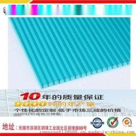 商洛**保温双层阳光板|温室大棚阳光板