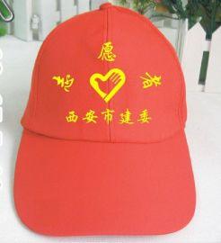 榆林帽子 榆林广告帽子定做  榆林志愿者帽子