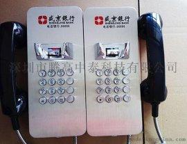 腾高TG-HA-S4盛京银行电话机厂家