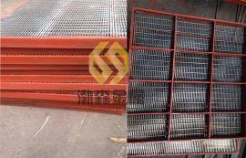 矿筛网、焊接式震动筛网