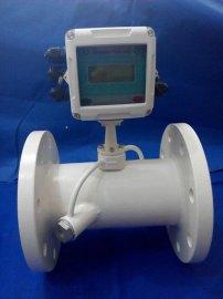 管段式超声波流量计|超声波热能表厂家
