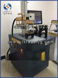 亮科LKF-200河南石油机械配件1mm深度雕刻打标机-管件金属模具自动化刻字打标机