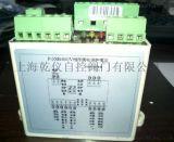 上海乾儀P-3XB-660V保護模組價格,p-3xb-660v煤礦專用保護模組