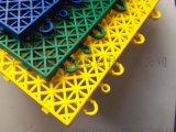 雙層硬質拼裝地板特殊設計鎖釦型