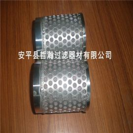 哲瀚厂家供应不锈钢滤芯 工业除尘滤芯滤筒 厂家定制非标产品