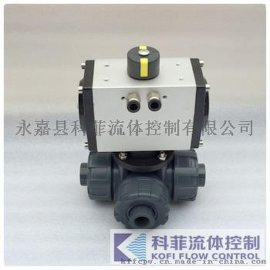 Q664F气动三通塑料球阀/气动L型三通塑料球阀/气动三通塑料换向阀