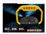 APP遠程無線雙向遙控車位鎖低功耗防水防撞防壓智慧藍牙車位地鎖