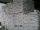 供應俄羅斯牌氯化鉀,粉狀氯化鉀