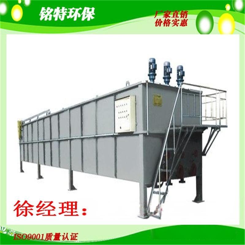 銘特廠家污水處理設備 MT4系列渦凹氣浮機  氣浮設備