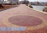 上海桓石HS02耐磨耐腐蝕彩色混凝土壓花壓印地坪彩色壓模地坪