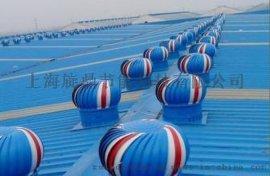 A屋顶自然通风器600型无动力涡轮通风器