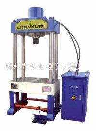 150吨四柱液压机公称压力反映了液压机的主要工作能力
