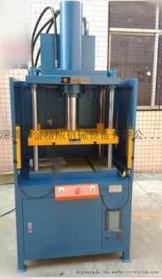小型数控液压压力机东莞厂家