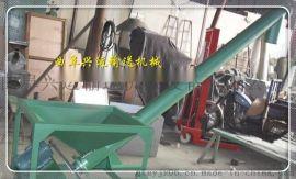 养殖户饲料提升机,装车用螺旋提升机