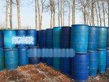 氟硅酸厂家直供  长期供应