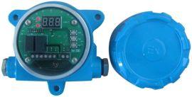 卧螺自动离心机振动保护用 DB-ZD-KF型防爆电子式振动开关
