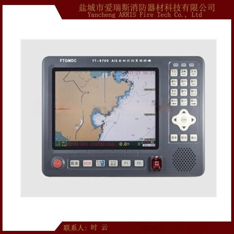 供应飞通FT-8700B级AIS船舶自动识别系统