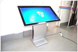 莱斯威顿-定制50寸K型触摸一体机,电脑真10点红外触摸屏WIN7系统