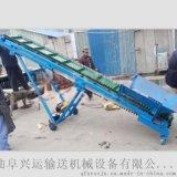 黑龙江移动式带式输送机定做厂家y3
